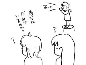 おーい3.jpg
