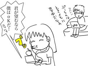 ときメモ.jpg