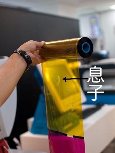 昇華型インク.jpg