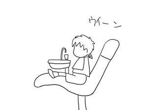歯医者の椅子2.jpg