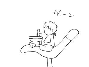 歯医者の椅子3.jpg