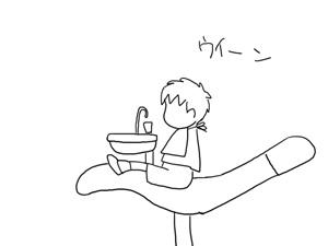 歯医者の椅子4.jpg
