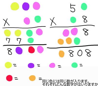 算数 1.jpg